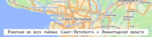 Карта электромонтажа